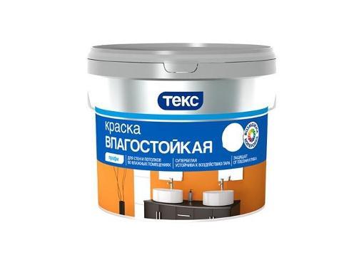 Краска ТЕКС Профи база А белая 4,5 л