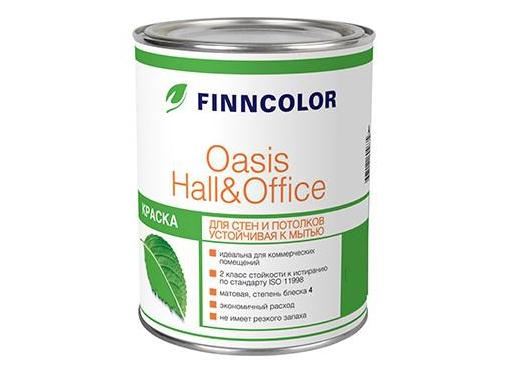 Краска FINNCOLOR OASIS HALL&OFFICE C 4 бесцветная 9 л