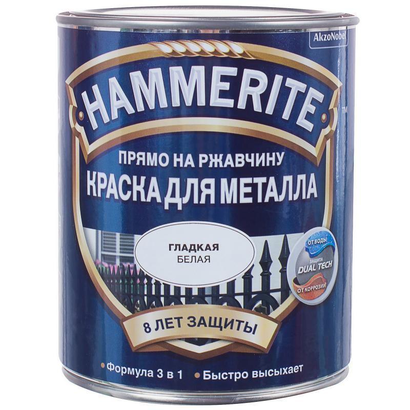 Краска Hammerite белая 0,75 л