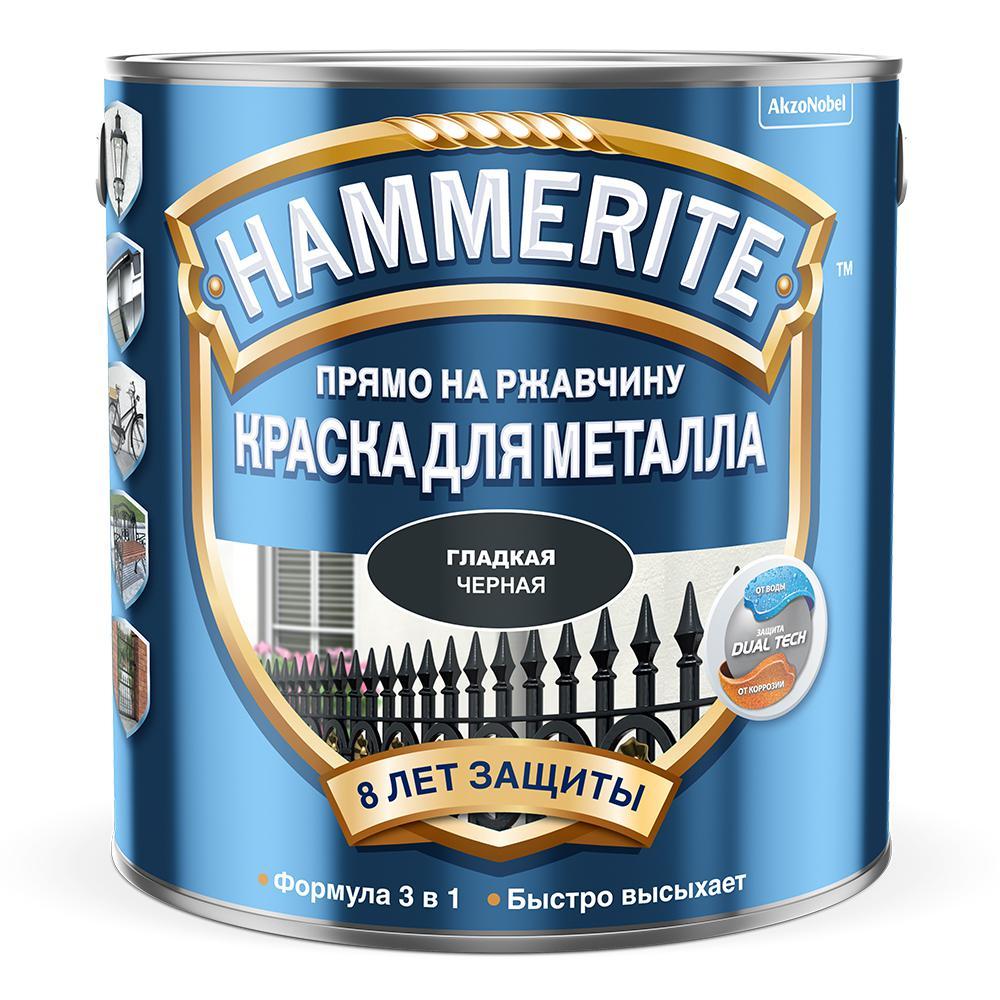 Краска Hammerite черная 2,2 л