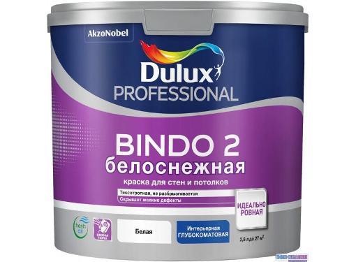 Краска DULUX Professional Bindo 2 белая 2,5 л