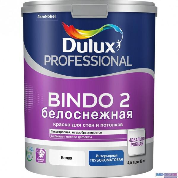 Краска Dulux Professional bindo 2 белоснежная 4,5 л фото