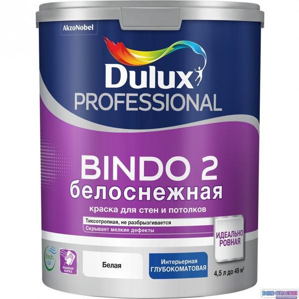 Краска Dulux Professional bindo 2 белая 4,5 л