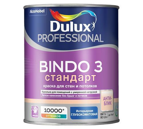 цена на Краска Dulux Professional bindo 3 bw 1 л