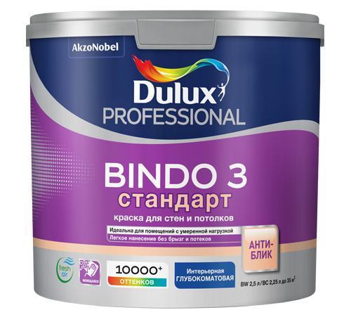Краска Dulux Professional bindo 3 bw белая 2,5 л