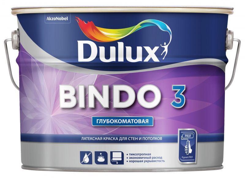 Краска Dulux Professional bindo 3 bw 4,5 л фото