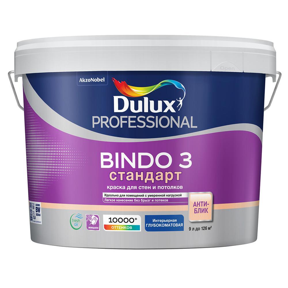 Краска Dulux Professional bindo 3 bw 9 л фото