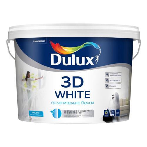 Краска Dulux 3d white bw белая 2,5 л
