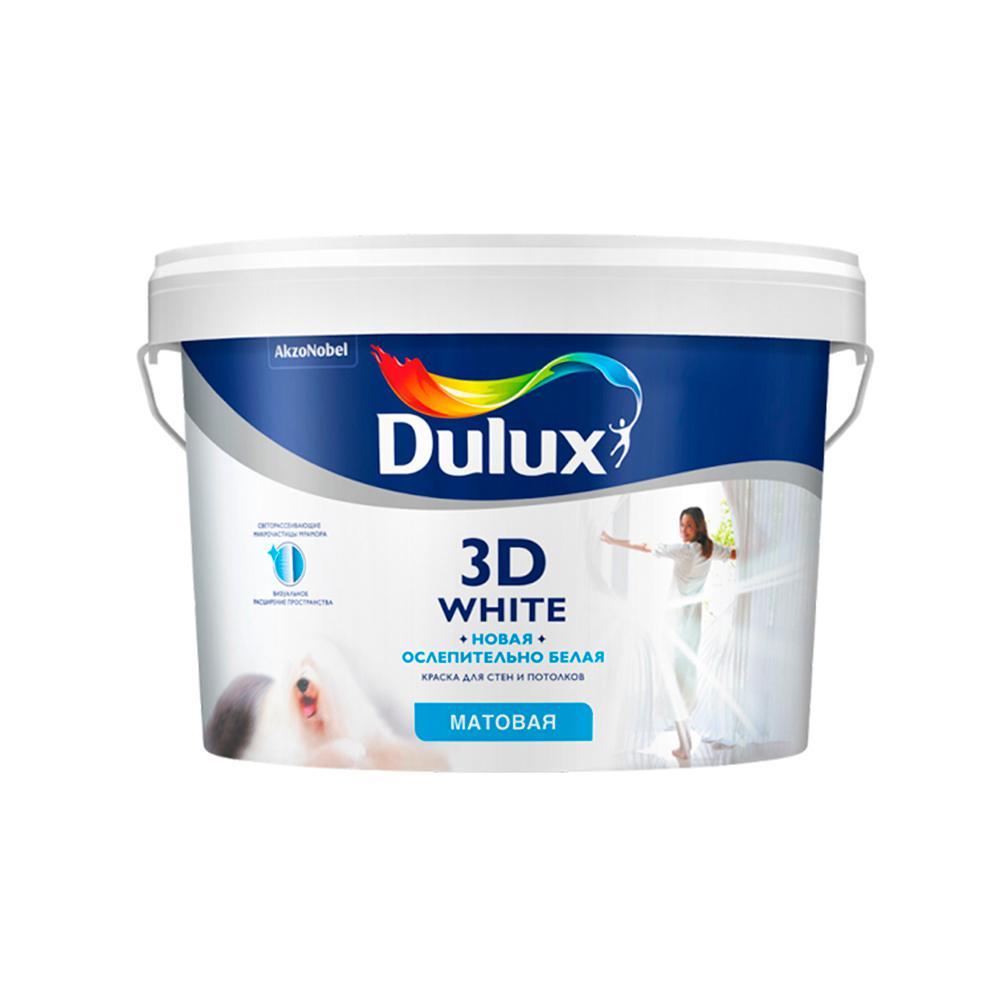 Краска Dulux 3d white bw 5 л