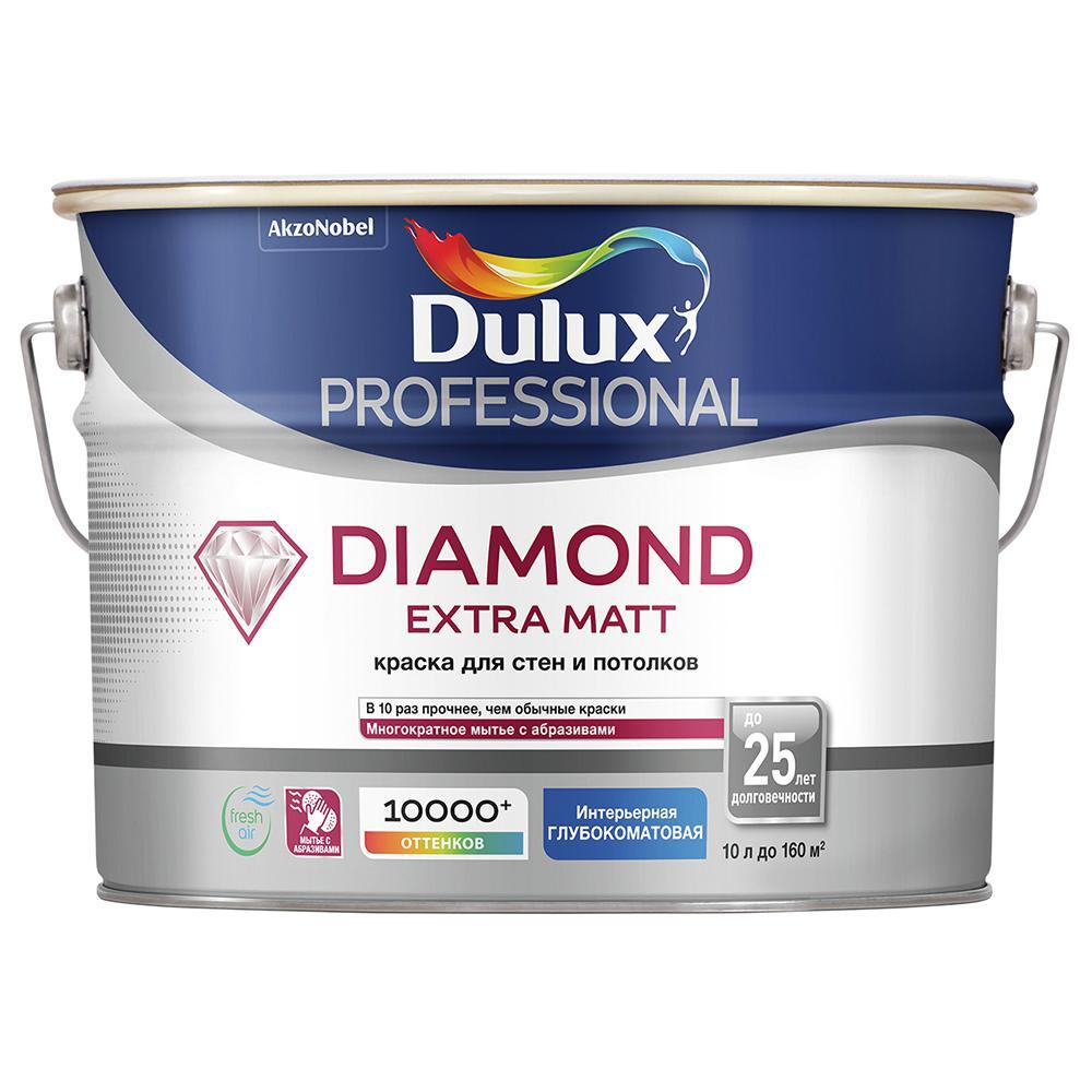 Краска Dulux Diamond extra matt bw белая 10 л