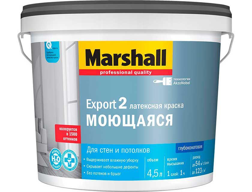 Краска Marshall Export-2 bw 4,5 л
