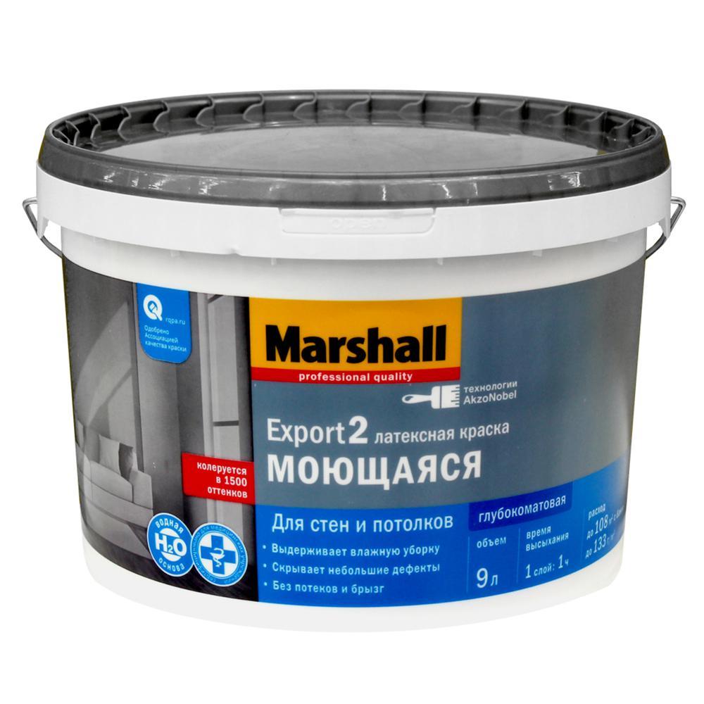 Краска Marshall Export-2 bw 9 л