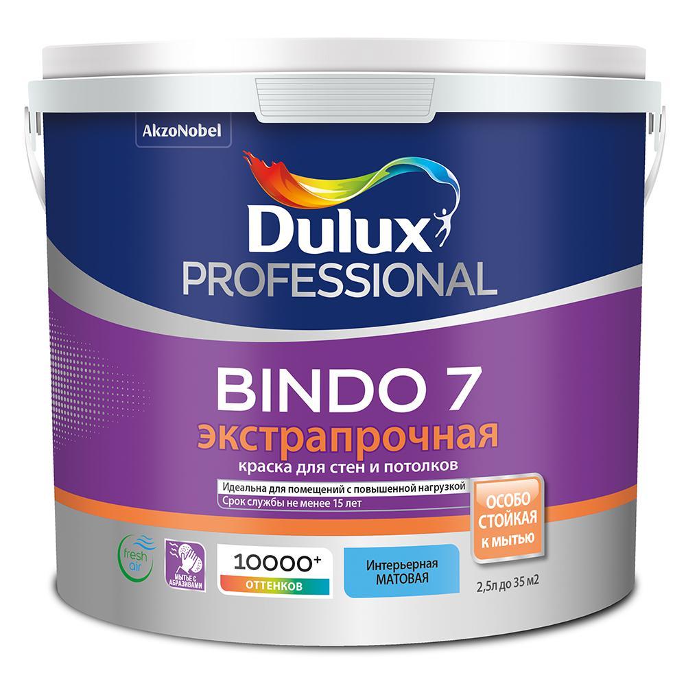 Краска Dulux Professional bindo 7 bc 2,25 краска dulux professional bindo 7 bc 0 9 л