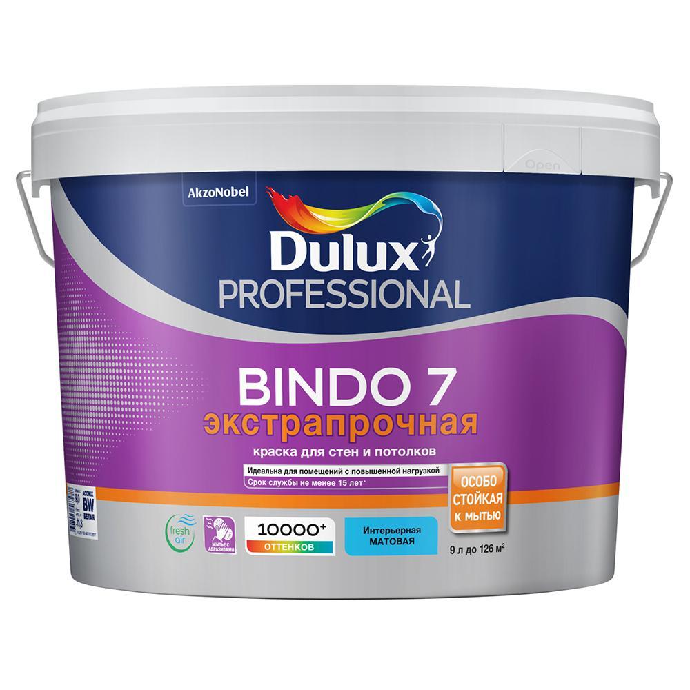 Краска Dulux Professional bindo 7 bc 9 л фото
