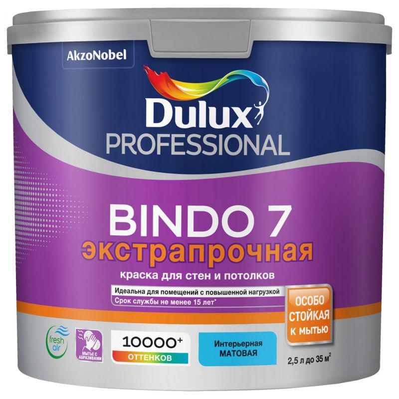 Краска Dulux Professional bindo 7 bw 1 л фото