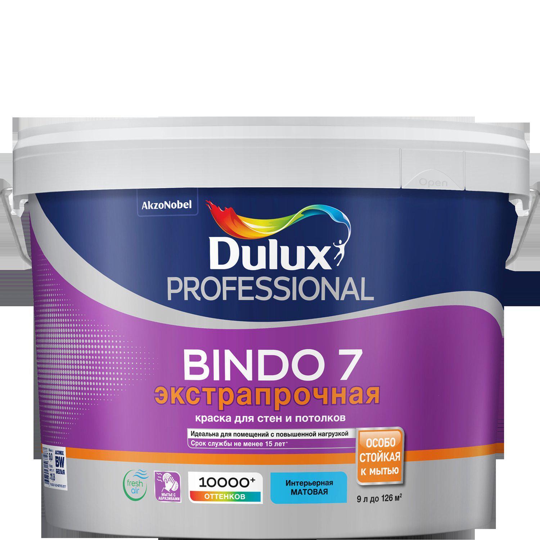 Краска Dulux Professional bindo 7 bw 9 л фото