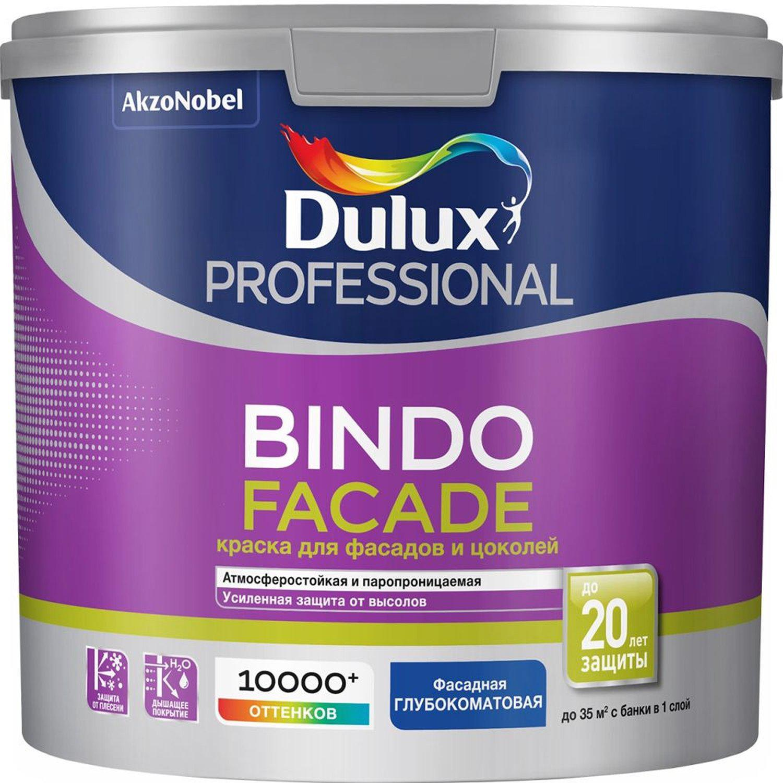 цена на Краска Dulux Bindo facade bw 2,5 л