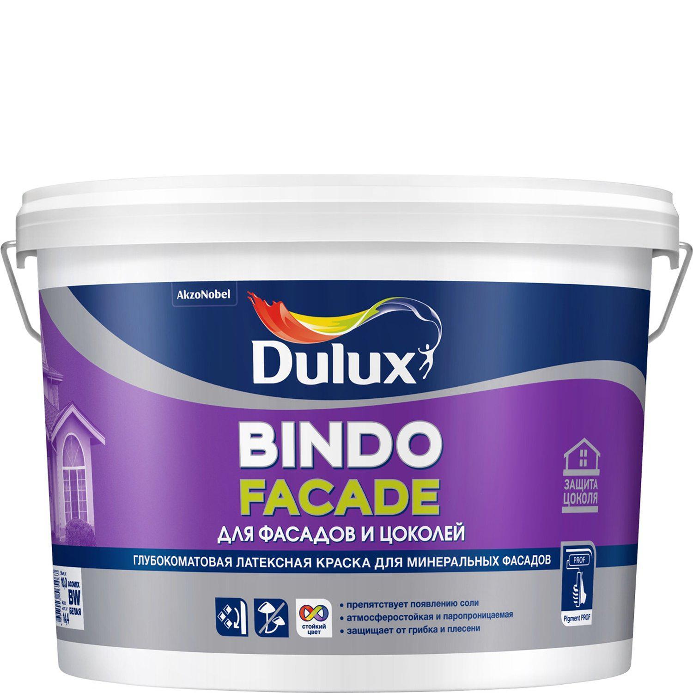 Краска Dulux Bindo facade bw 9 л фото