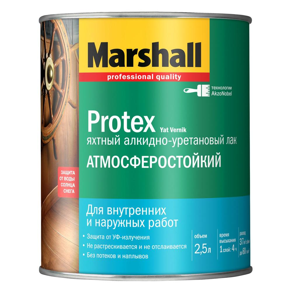 Лак Marshall Protex 2,5 л цена и фото