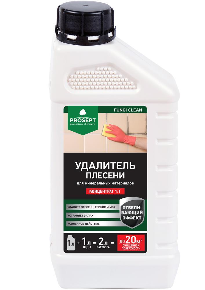 Удалитель плесени Prosept Fungi clean концентрат 1:1 1 л