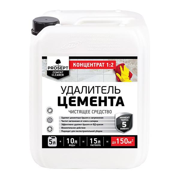 Удалитель цемента Prosept Cement cleaner концентрат 1:2 5 л антифриз vag 3t0080010 1 л концентрат