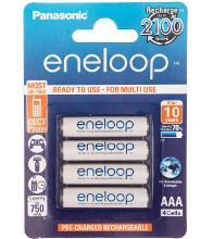 PANASONIC Eneloop R03 AAA (5410853052685)