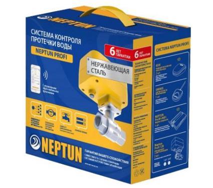 Система контроля протечки воды NEPTUN IWS PROFI WiFi 3/4