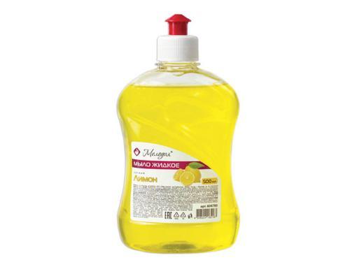Жидкое мыло МЕЛОДИЯ (604785) Лимон 500 мл