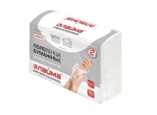 Бумажные полотенца ЛАЙМА 126559