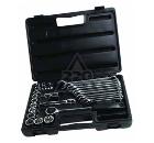 Набор инструментов в чемодане, 26 предметов STANLEY 1-89-105