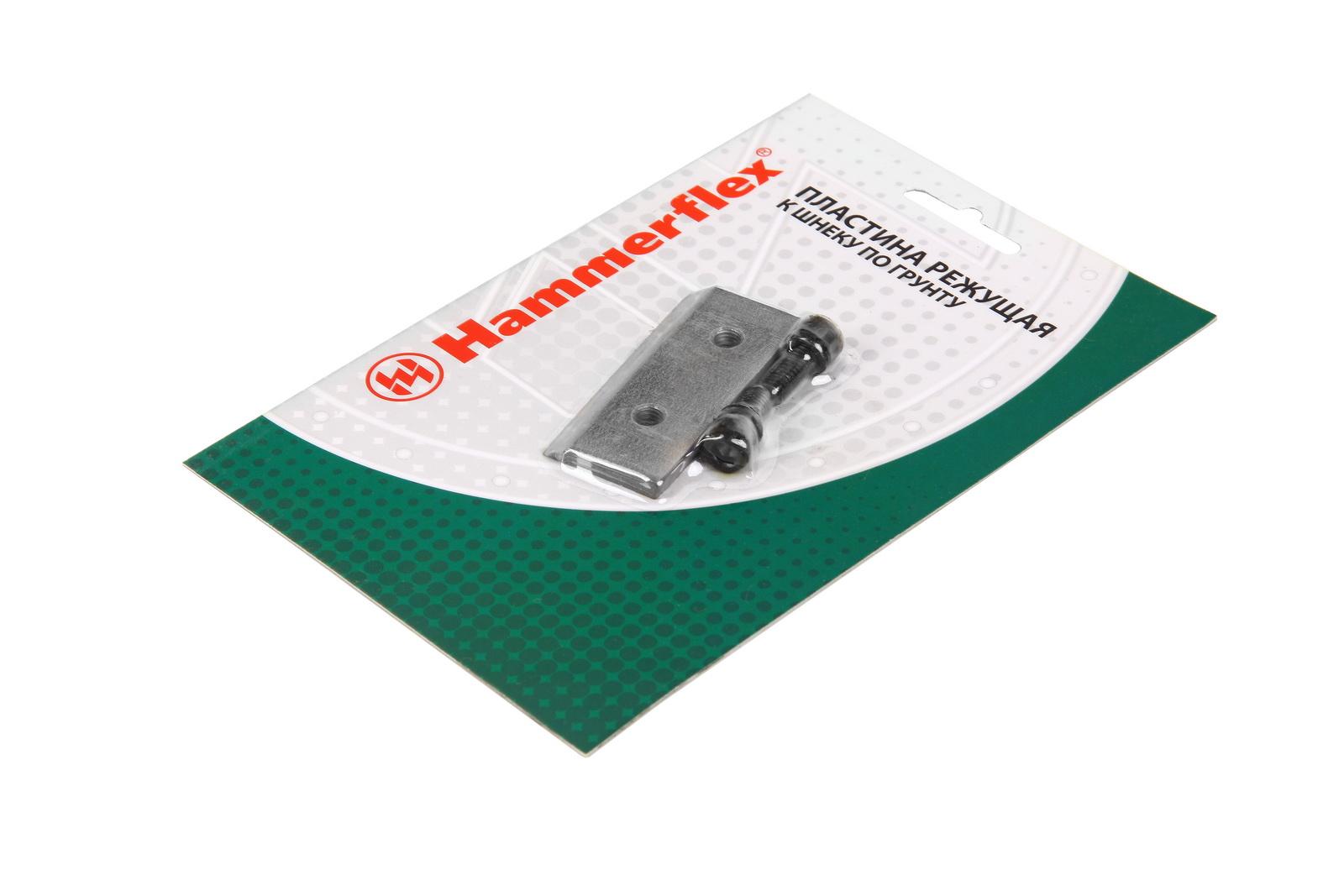 Пластина Hammer 210-016 режущая пластина hitachi ebf10 10