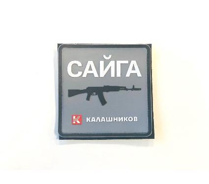 Эмблема, логотип КАЛАШНИКОВ 00-00000599