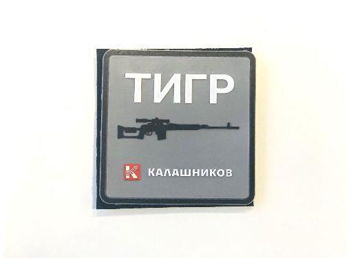 Эмблема, логотип КАЛАШНИКОВ 00-00000674