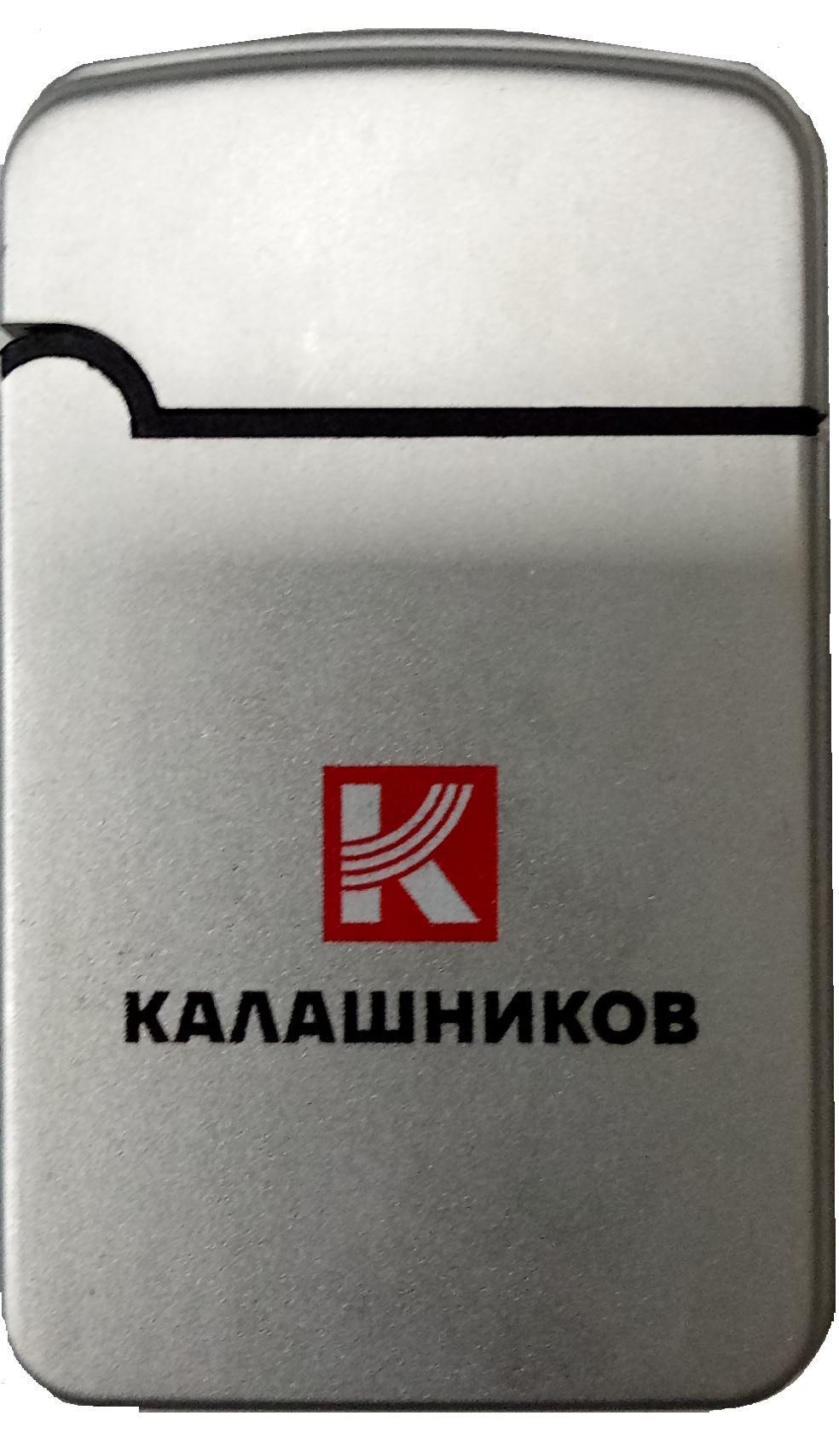 Зажигалка КАЛАШНИКОВ ОТК000128