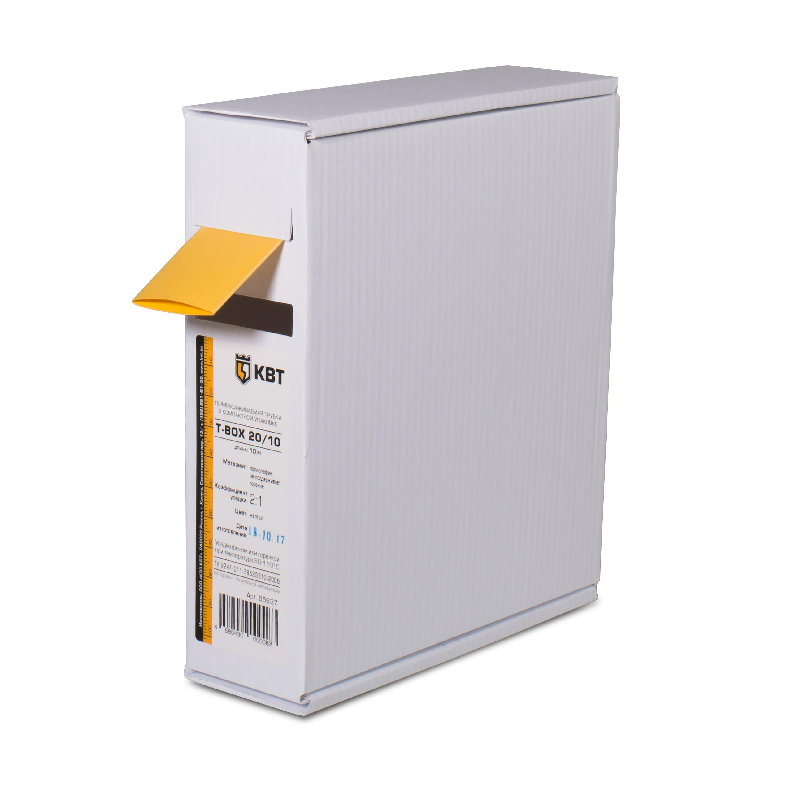 Термоусадочная трубка КВТ Т-box-20/10 желт 10м