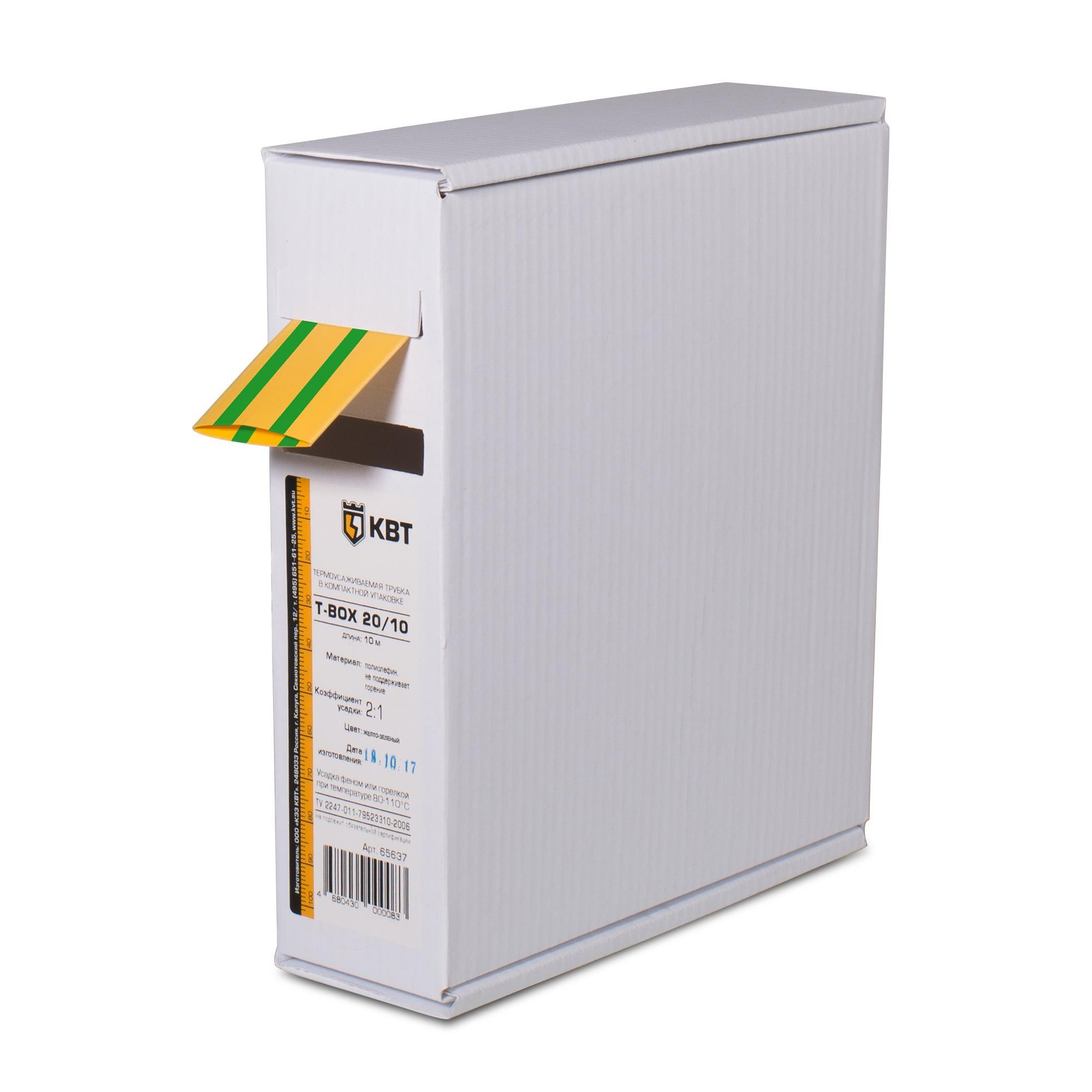 Термоусадочная трубка КВТ Т-box-20/10 желт/зел 10м