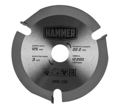 Диск пильный твердосплавный HAMMER Ф125х22мм 3зуб. (205-136)