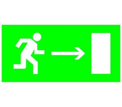 Знак TDM Направление к эвакуационному выходу направо 200х100мм (SQ0817-0049)