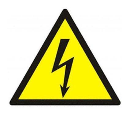 Символ TDM Молния (треугольник) 130х130х130мм (SQ0817-0017)