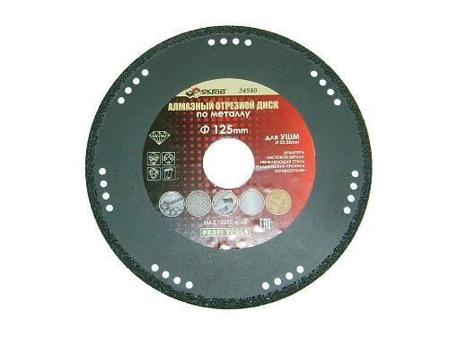 Круг алмазный SKRAB (34591) Ф230х22мм по металлу