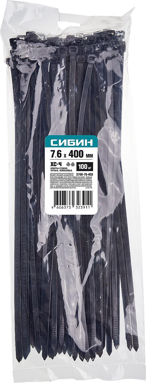 Хомут пластиковый СИБИН 7.6х400мм 100шт (3788-76-400)