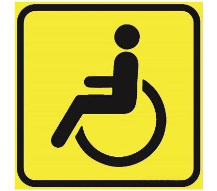 Знак REXANT 56-0072 Инвалид