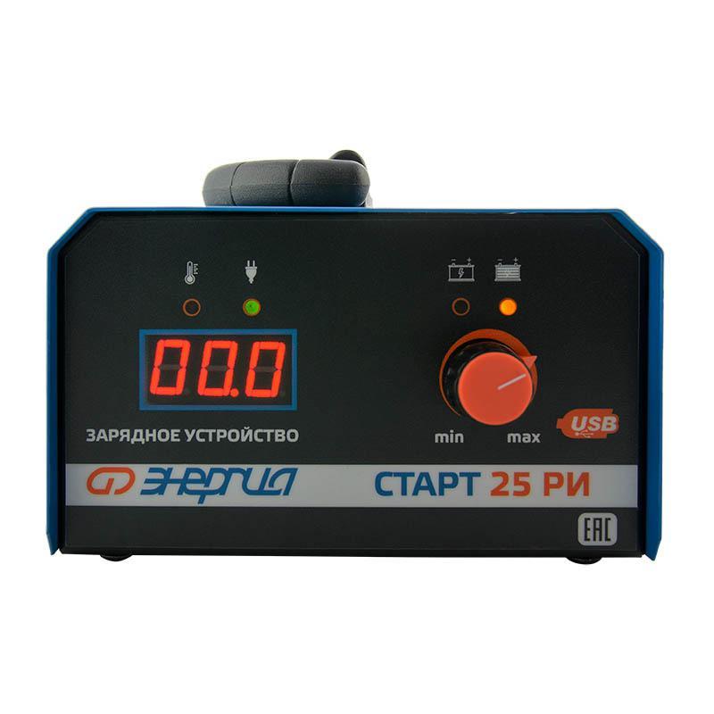Зарядное устройство ЭНЕРГИЯ СТАРТ 25 РИ зарядные устройства для электронных книг