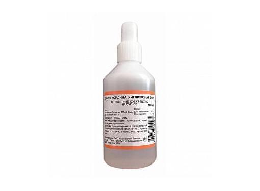 Дезинфицирующее средство ЛАЙМА хлоргексидина биглюконат 0,05%