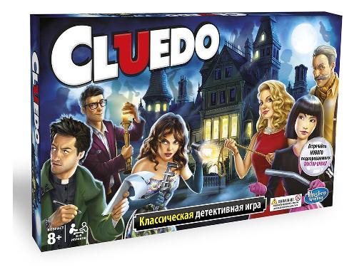 Игра настольная HASBRO Cluedo