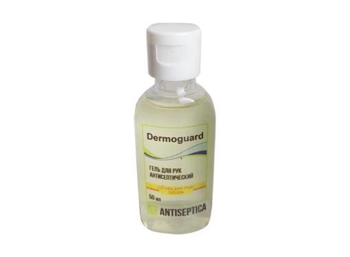 Антисептик DERMOGUARD PLUS 6389, 50мл