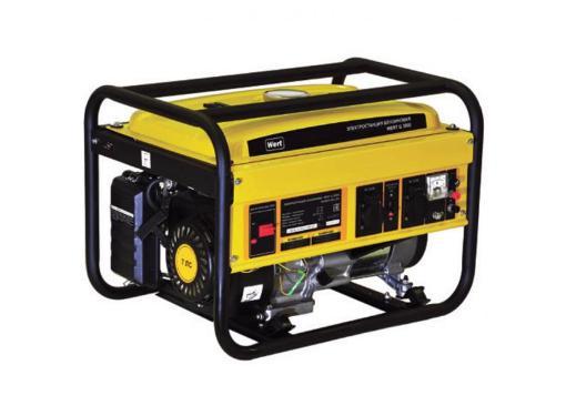 Бензиновый генератор WERT G3000 (W1603.001.00)