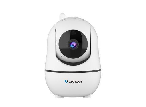 Камера видеонаблюдения VSTARCAM G8845WIP (G45S)