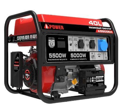 Бензиновый генератор A-iPOWER A5500EA 20106