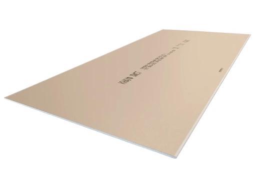 Гипсокартон KNAUF 3000х1200х12,5 мм (274979)